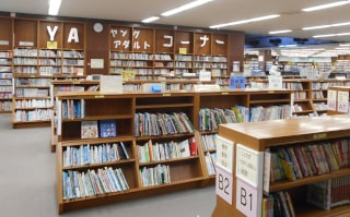 熊本 市立 図書館 プラザ図書館 | くまもと森都心プラザトップページ